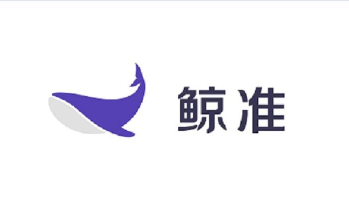 鲸准极速融资全面升级,助力中小企业精准高效对接投资人